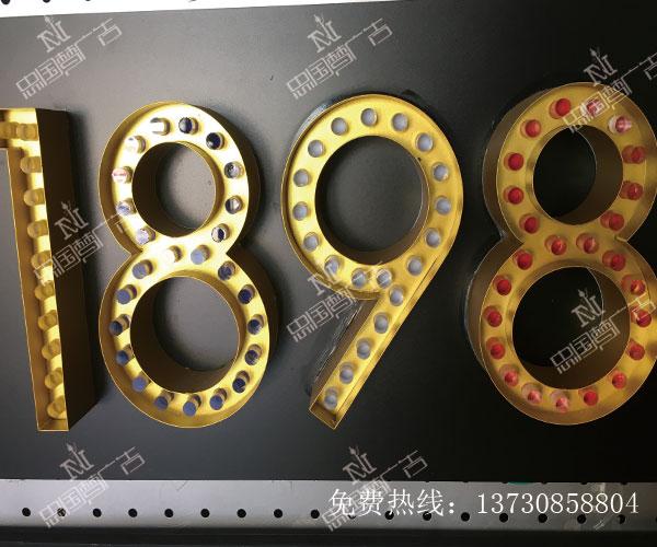 设计 矢量 矢量图 素材 600_500